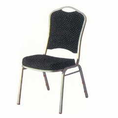 dining fabric chair