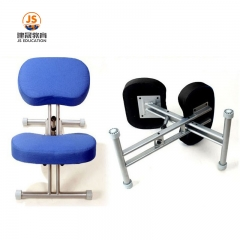 Ergonomic Kneeling Chair  Adjustable Stool for Home and Office  saddle chair