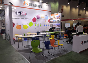 Zhangzhou Jiansheng - the first Fujian Education Equipment Expo