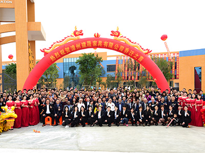 The Ribbon-cutting Ceremony of Jiansheng Education Industrial Zone