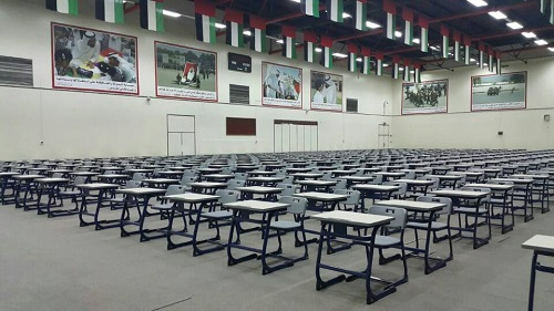 school furniture in Middle East